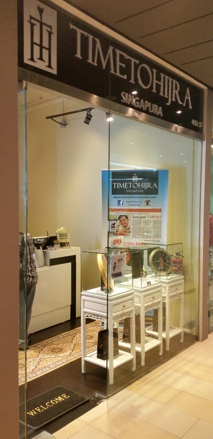 Time To Hijra Shop Front Photo